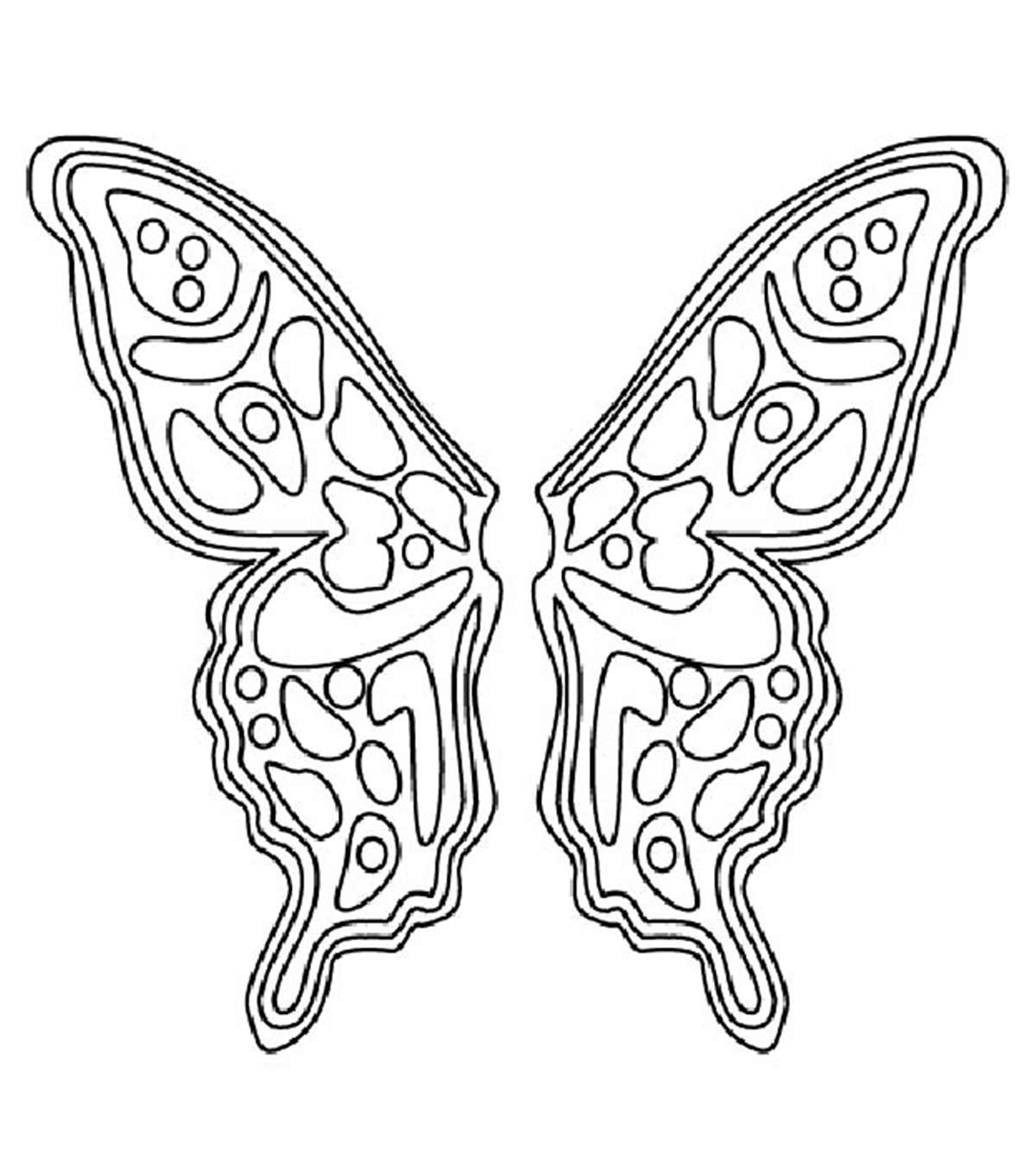 Adult Coloring Pages Animal Patterns Gallery - Whitesbelfast | 1350x1200