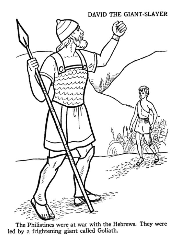 David-the-giant-slayer