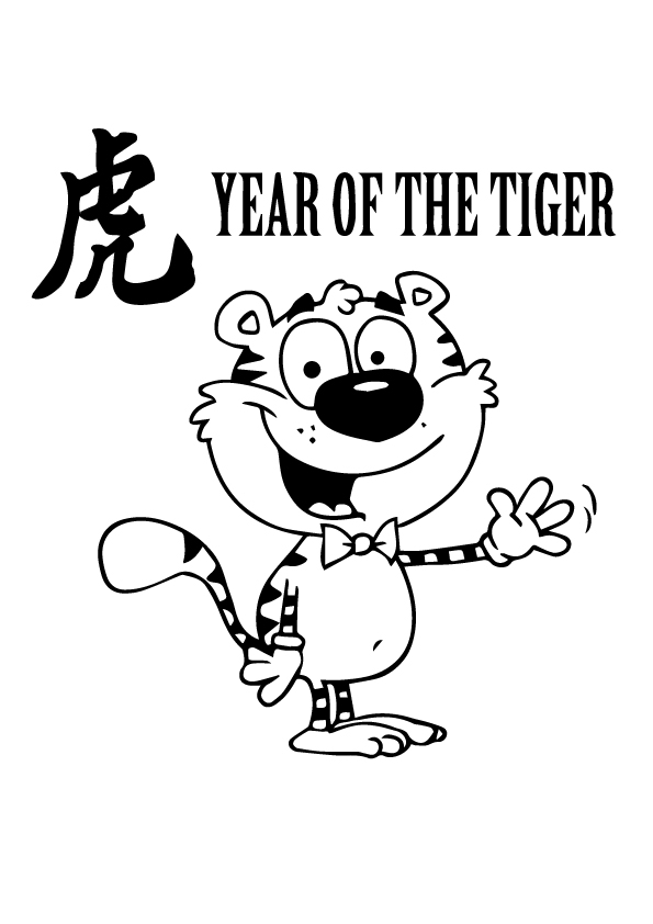 Year-Of-Tiger