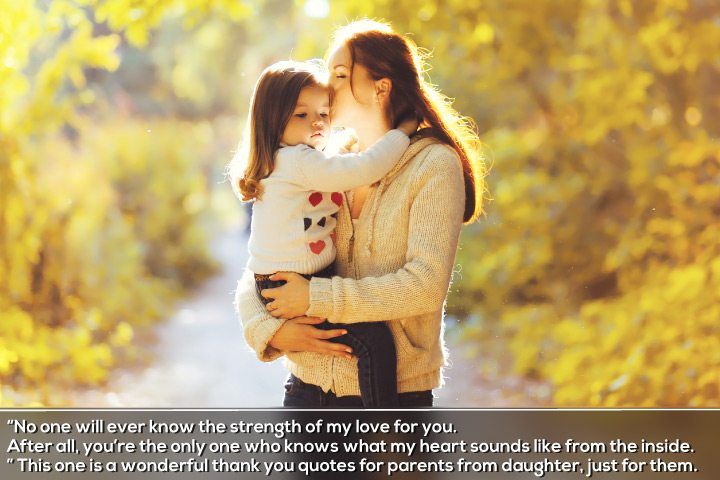 You're The Only One Who Knows - Thank You Mom Quotes
