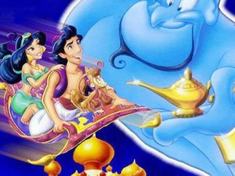 The Story Of Aladdin And The Magic Lamp For Kids