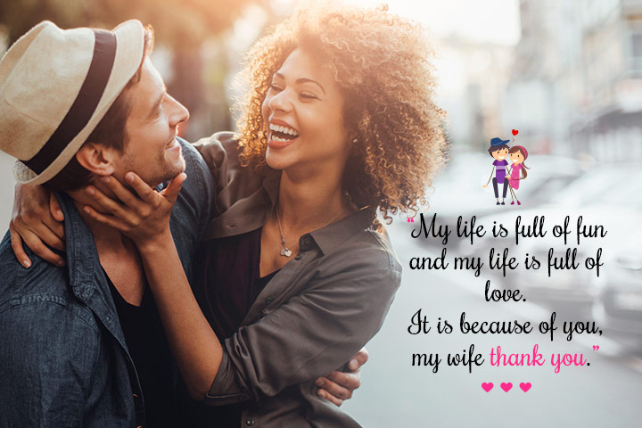 Beautiful Quotes For Wife