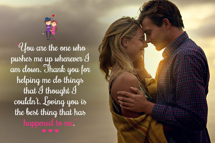 most touching love messages for my love