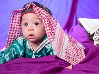 100 Common Arabic Last Names Or Surnames With Meanings