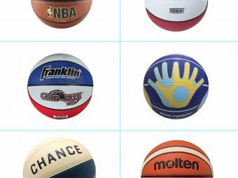 9 Best Basketballs For Kids In 2021