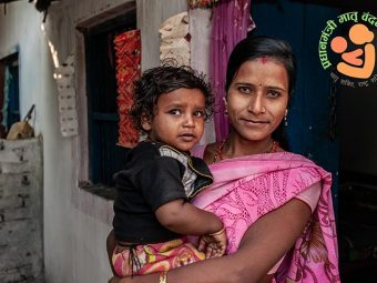 प्रधानमंत्री मातृ वंदना योजना के लाभ, सहायता राशि व फॉर्म | Pradhanmantri Matru Vandana Yojana (PMMVY)