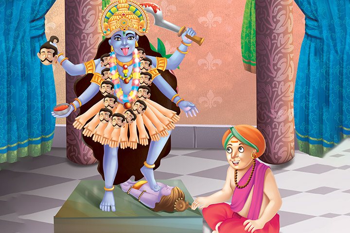 Goddess Kaali Maas Gift To Tenali Rama