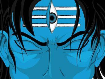 भगवान शिव को तीसरी आंख कैसे मिली? | Bholenath Ki Teesri Aankh