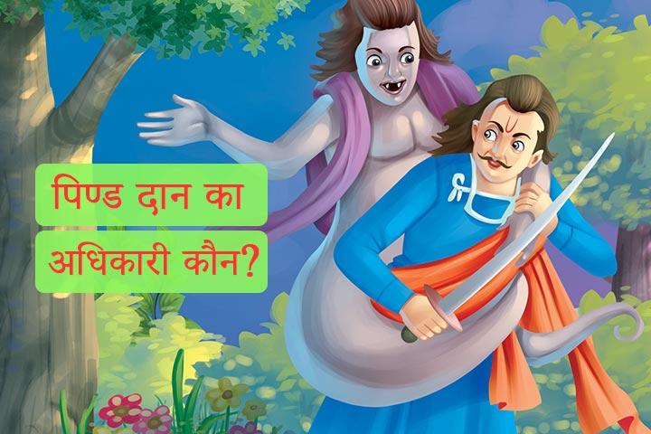 nineteenth story of Vikram Betal
