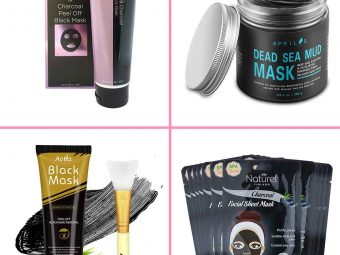 17 Best Charcoal Masks Of 2021