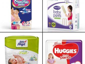 बच्चों के लिए 10 सबसे अच्छे डायपर  | Baccho Ke Liye Best Diaper In 2020