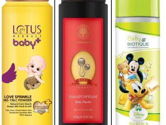 भारत में उपलब्ध 15 सबसे अच्छे बेबी पाउडर   Best Baby Powder To Buy In 2020