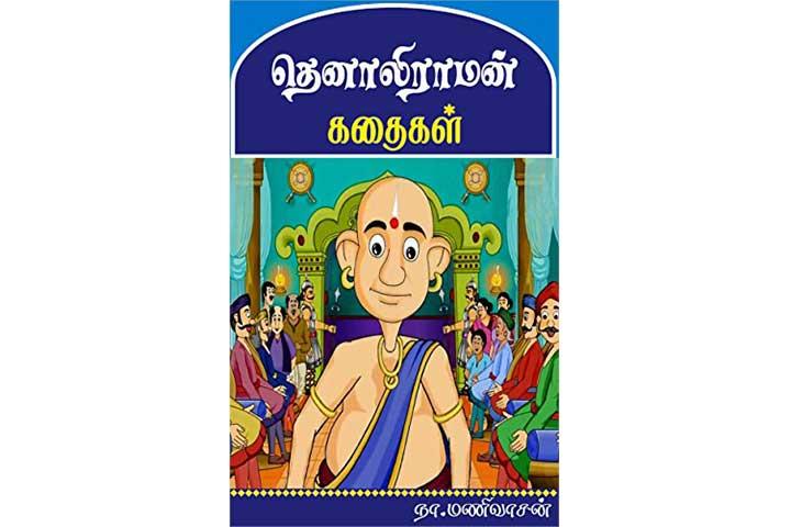 Stories of Denali Raman