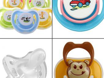 बच्चों के लिए 10 बेस्ट चुसनी/पेसिफायर (0-6 महीने) | Best Baby Chusni/Pacifiers To Buy In India