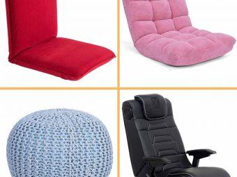 17 Best Floor Chairs To Buy In 2021