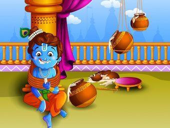 श्री कृष्ण माखन चोर | Krishna Bhagwan Makhan Chor