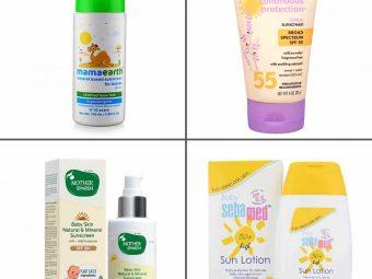 শিশুদের জন্য 17টি সেরা সানস্ক্রিন লোশন | Best Baby Sunscreen Lotion To Buy In India