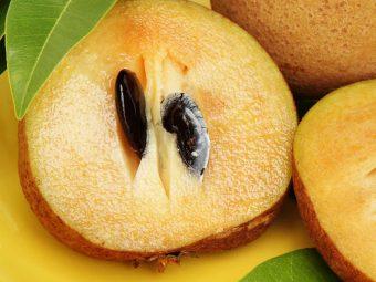 प्रेगनेंसी में चीकू (Sapota) खाने के 6 फायदे   Pregnancy Me Chiku Khane Ke Fayde