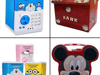 बच्चों के लिए 8 सबसे अच्छे पिग्गी/मनी बैंक | Best Piggy/Money Bank For Kids To Buy
