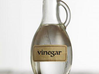 सिरके से घर में प्रेगनेंसी टेस्ट कैसे करें| Vinegar Pregnancy Test In Hindi
