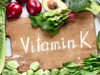 प्रेगनेंसी में विटामिन-के क्यों जरूरी है व कमी के लक्षण | Pregnancy Mein Vitamin K Ki Kami