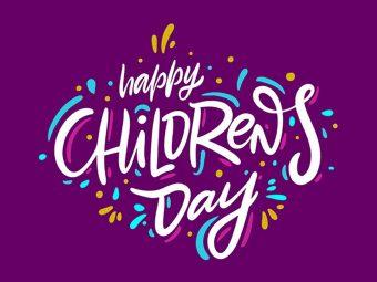 बाल दिवस पर 30 कविताएं    Children's Day Poems In Hindi