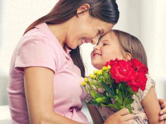 100+ बेटी दिवस की शुभकामनाएं, बधाई संदेश व स्टेटस | Daughter's Day Wishes, Quotes, Status And Shayari