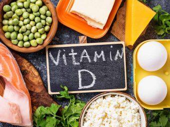 प्रेगनेंसी में विटामिन-डी क्यों जरूरी है व कमी के लक्षण | Pregnancy Mein Vitamin D Ki Kami