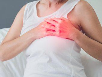 क्या प्रेगनेंसी के दौरान सीने/छाती में दर्द होना सामान्य है? | Pregnancy Me Sine/Chhati Me Dard Hona