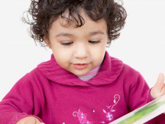 छोटे बच्चों को पढ़ना कैसे सिखाएं? | Baccho Ko Padhna Kaise Sikhae