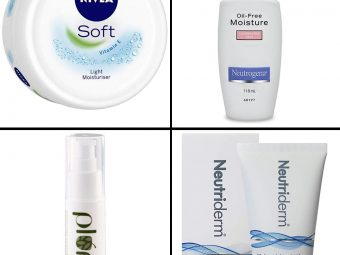 15 Best Moisturizers For Face In India In 2021