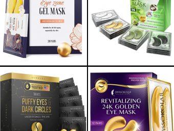 21 Best Eye Masks For Dark Circles In 2021