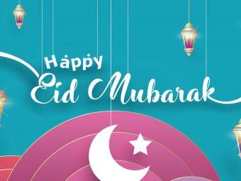 100+ ईद मुबारक कोट्स, शुभकामनाएं, स्टेटस, शायरी व बधाई संदेश | Eid Mubarak Quotes, Wishes, Shayari And Status in Hindi